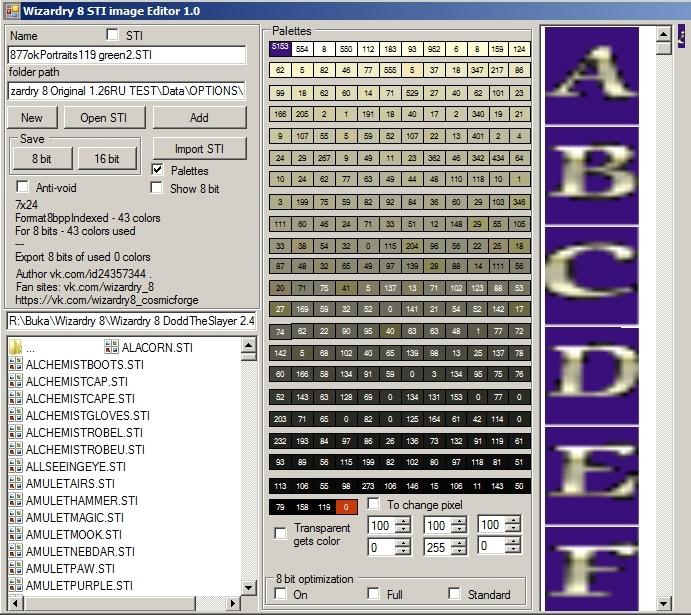 https://sun9-44.userapi.com/impf/YEGrn0vt5ZLyM4zdID1uILgbtVJf1nM7gw4kGA/iRCwPGrirdA.jpg?size=691x615&quality=96&proxy=1&sign=7a576b65db013cf92ac99a0c1fd4ce6f&type=album