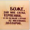 Персональный фотоальбом Татьяны Васильевой