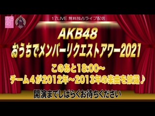 210123 AKB48 Member Request Hour 2021 at Home (Team 4)