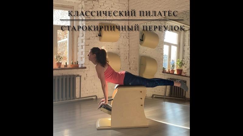 Видео от Living Body Studio