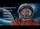 Опубликован наш фильм об Омске - столице мира Новости Будущего