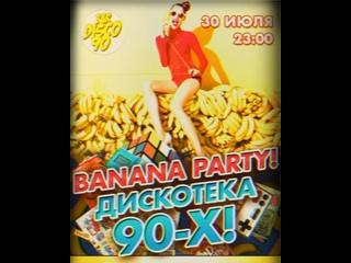 BAR DISCO 90! БАР ДИСКО 90! Москва kullanıcısından video