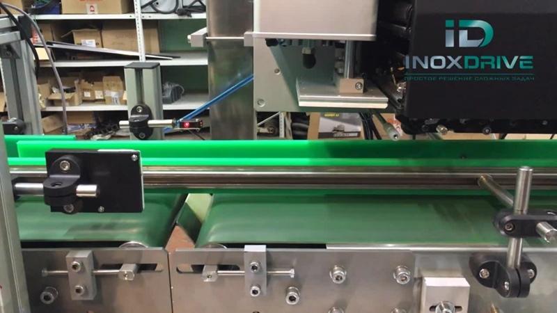 Автоматическая машина взвешивания и нанесения этикетки