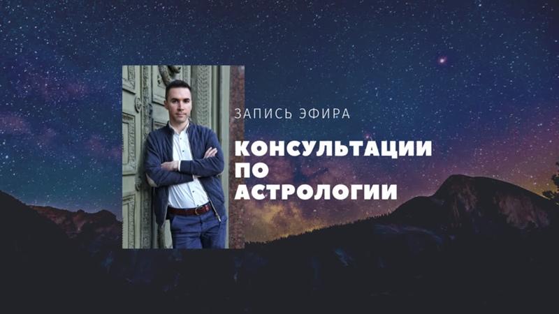 Павел Емельянов Практическая астрология Как изменить жизнь к лучшему с помощью астрологии
