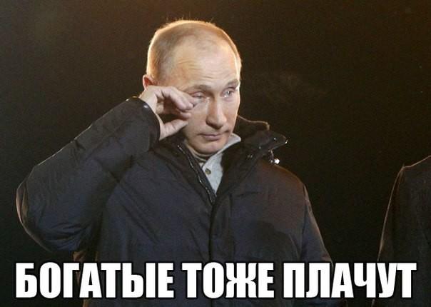 Семья готовится побиться за президентство, или причём тут «Единая Россия»?