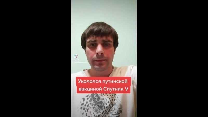 Российская вакцина от коронавируса лучшая в России и во всех мире по массовой вакцинации от ковида