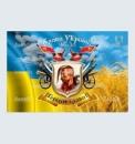 Персональный фотоальбом Василя Левій