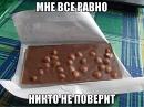 Чекчеев Анатол | Одесса | 32