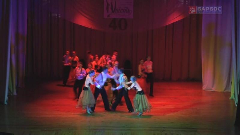 | Квікстеп | Гангстерський день | ансамбль бального танцю Юність
