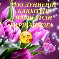 УрхияДавидова