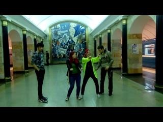танцевалка в метро