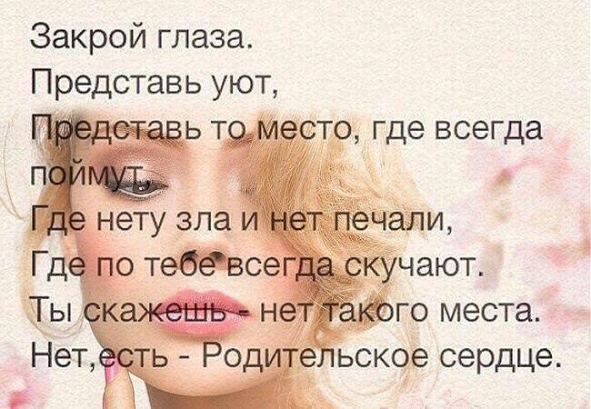 фото из альбома Кати Антоновой №2
