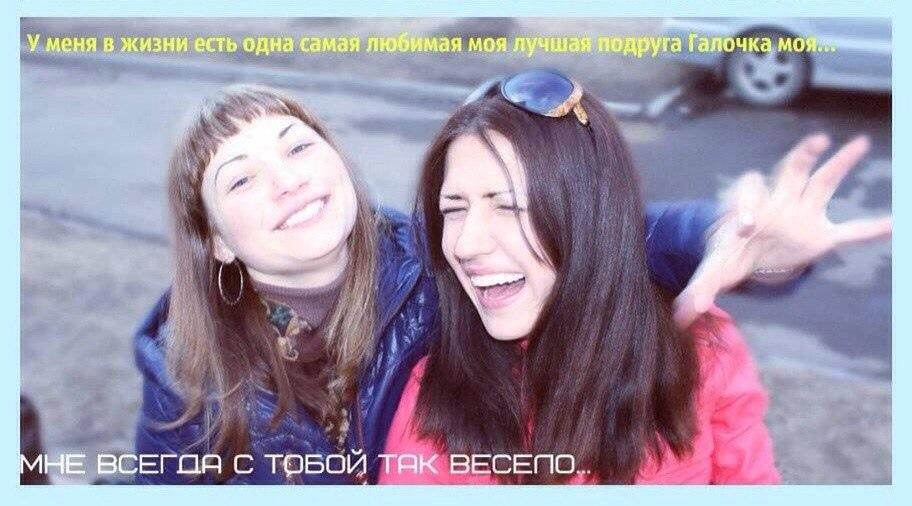 фото из альбома Екатерины Котик №9