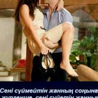 СырымАлпысбаев