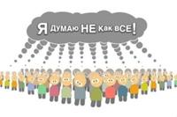 Алексей Бнатов фото №1