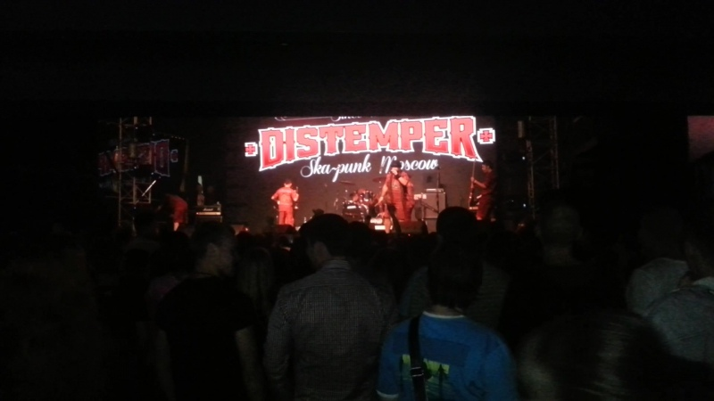 Milo concert hall r`n`bfest 05 09 15