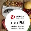 SFERA.FM - отраслевой информационный портал