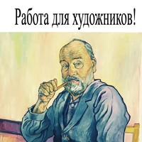 Работа для художников удаленно в украине переводы текстов с английского на русский фриланс