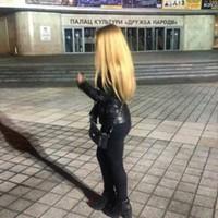 ДашаНікітіна