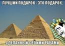 Вадим Черных фотография #28