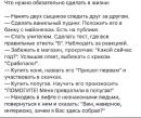 Дмитрий Дубровский фотография #3