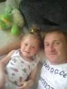Сергій Горбач, 35 лет, Верхнее Синевидное, Украина