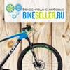 Велосипедный магазин-мастерская BikeSeller.ru