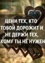 Персональный фотоальбом Айданы Орынбай