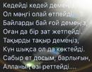 Персональный фотоальбом Жанболата Орынбаева