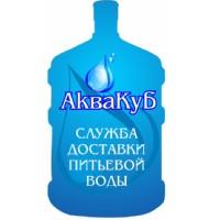 Фотография Аквакуба Иванова
