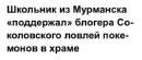 Гредюшко Максим   Казань   46