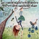 Шуплецова Ольга | Овидиополь | 10
