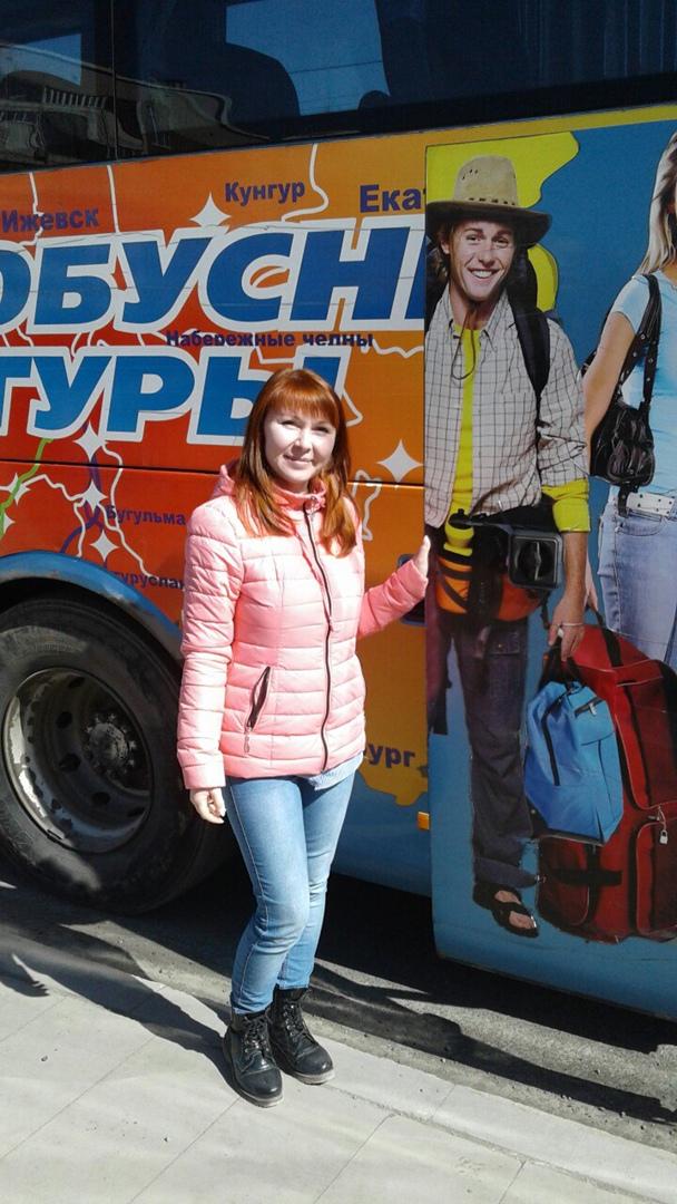 фото из альбома Оли Михайловой №8