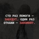 Александр Чигрин фотография #23