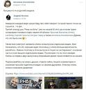Жгунов Андрей | Свободный | 7