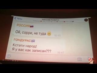 Переписка ООН)))