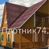 Плотник74.рф|Строительство деревянных домов