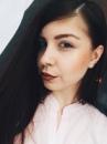Фотоальбом Юлии Давыдовой