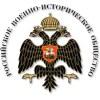 РО РВИО Пермского края