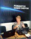 Фотоальбом Ольги Сусловой