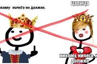 Артем Баяндин фото №11