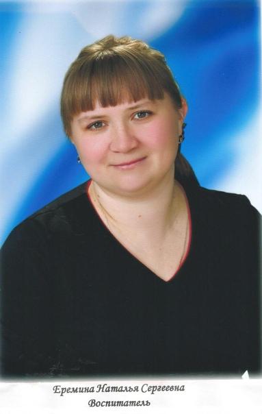 Наталья Ерёмина, Копейск, Россия