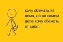 Леви Дарья |  | 33