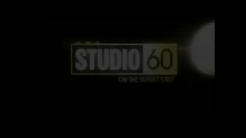 Студия 60 на Сансет стрит 15 серия