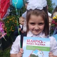 АнастасияВодоевич