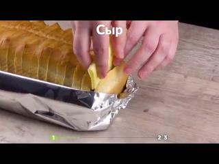 Запеченный хлеб с начинкой