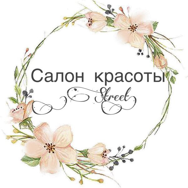Наталья Новикова, Пермь, Россия
