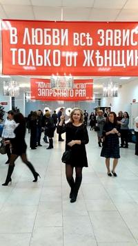 Оля Захарова фото №12