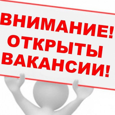 Работа Ульяновск