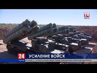 Новости Крыма: Министр обороны России Сергей Шойгу заявил об усилении войсковой группировки в Крыму